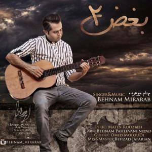 Behnam MirArab – Boghz 2