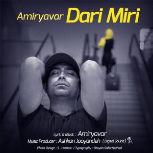 Amir Yavar – Dari Miri