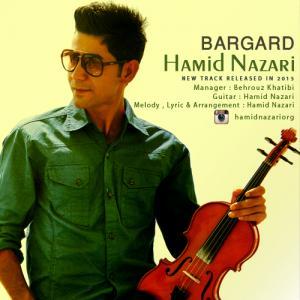 Hamid Nazari – Bargard