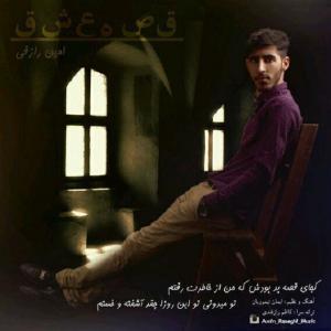 Amin Razeghi – Gheseye Eshgh