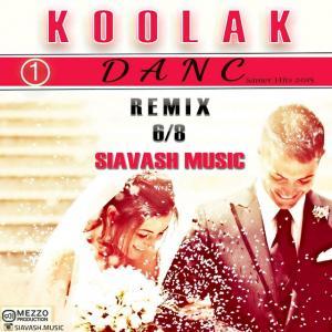 Siavash Music – Koolak