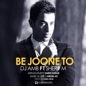 DJ AMB – Be Joone To