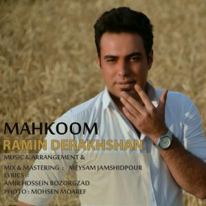 Ramin Derakhshan – Mahkoom