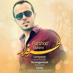 Farshad Rahimi – Tarafdar