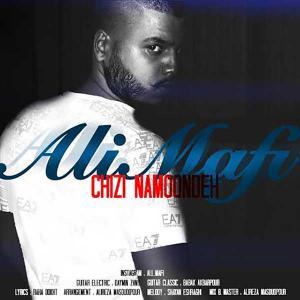 Ali Mafi – Chizi Namoondeh
