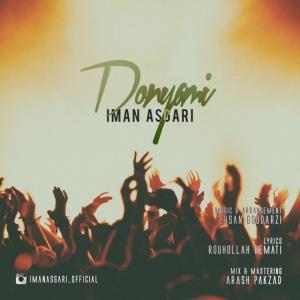 Iman Asgari – Donyami