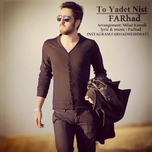 Farhad – To Yadet Nist
