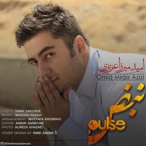 Omid Mirza Azizi – Nabz
