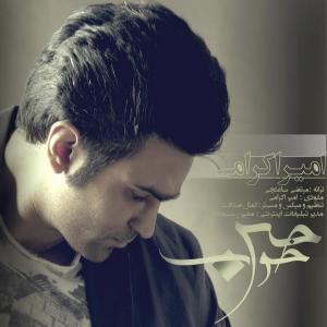 Amir Ekrami – Hese Khoob