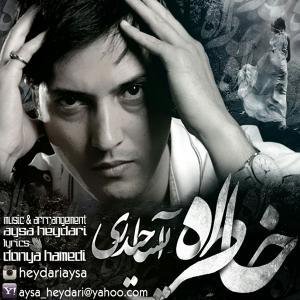 Aysa Heydari – Khatereh