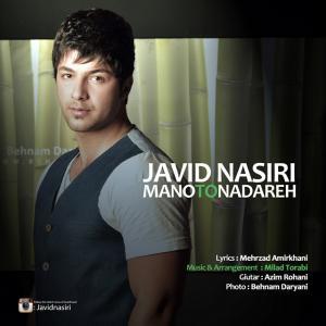 Javid Nasiri – Mano To Nadare