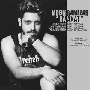 Moein Ramezan – Ba Axat