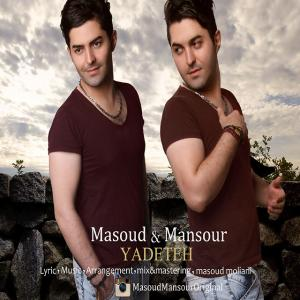 Masoud and Mansour – Yadeteh
