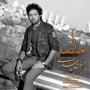 Ehsan Heidari – Khas
