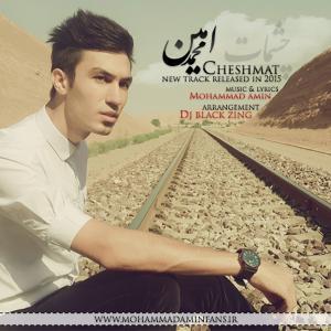 Mohammad Amin – Cheshmat