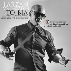 Farzan Malekzadeh – To Bia