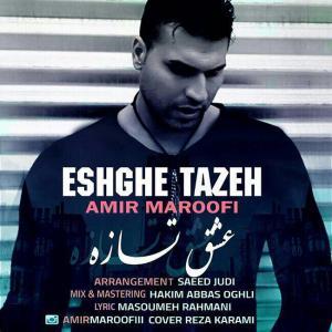Amir Maroofi – Eshgheh Tazeh