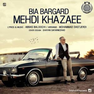 Mehdi Khazaee – Man Nemizaram