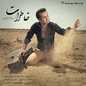 Behnam Mirarab – Khaterat