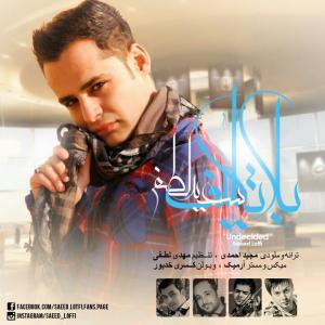 Saeed Lotfi – Bela Taklif