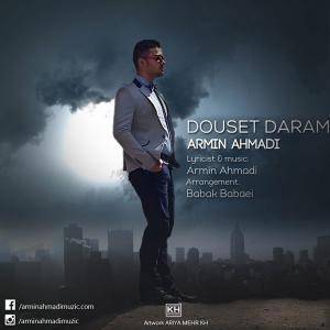 Armin Ahmadi – Dooset Daram