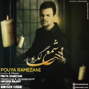 Pouya Ramezani – Shame Salgard