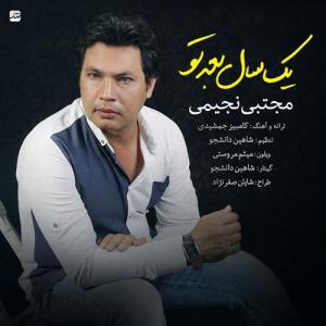 Mojtaba Najimi – Yek Sal Bade To