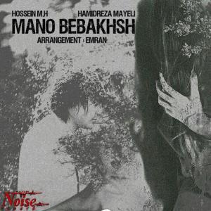 Hosein MH Ft Hamid Reza Mayeli – Mano Bebakhsh