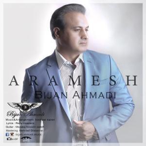 Bijan Ahmadi – Aramesh