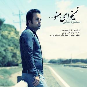 Mahmood Khani – Nemikhay Mano