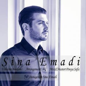 Sina Emadi – Vabaste Boodam