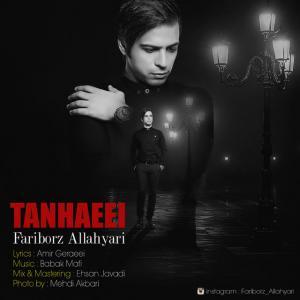 Fariborz Allahyari – Tanhaei