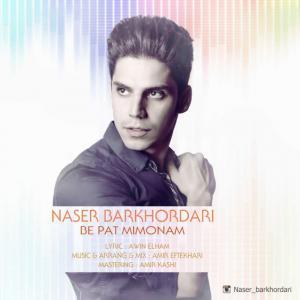 Naser Barkhordari – Be Pat Mimoonam