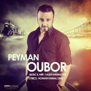 Peyman Sadeghi – Oubor