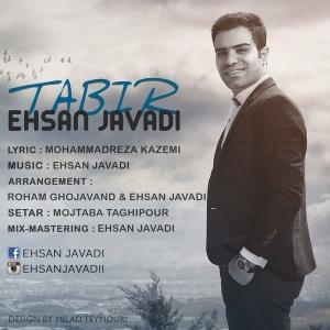 Ehsan Javadi – Tabir
