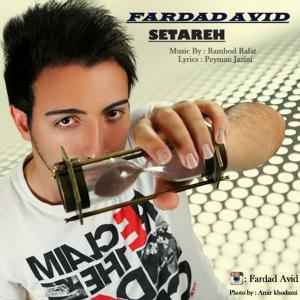 Fardad Avid – Setareh
