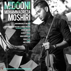 Mohammadreza Moshiri – Midooni