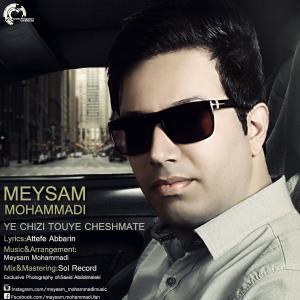 Meysam Mohammadi – Ye Chizi Touye Cheshmate