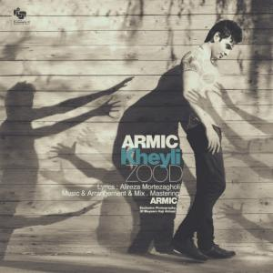Armic – Kheyli Zood