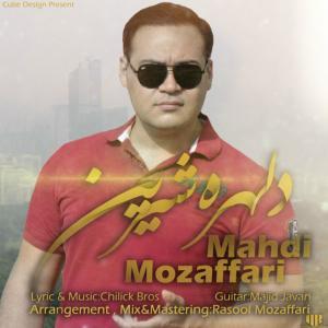 Mahdi Mozaffari – Delhore Shirin
