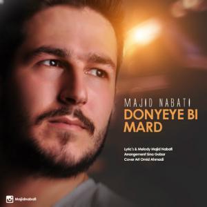 Majid Nabati – Donyaye Bi Mard