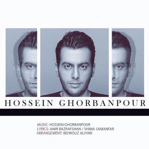 Hossein Ghorbanpour – Ahange Sal