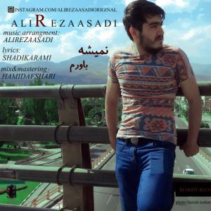 Alireza Asadi – Nemishe Bavaram
