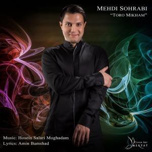 Mehdi Sohrabi – Toro Mikham