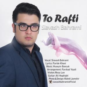Siavash Bahrami – To Rafti