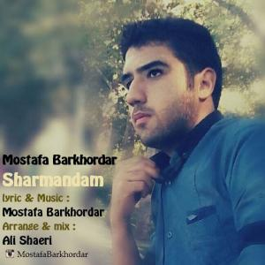 Mostafa Barkhordar – Sharmandam