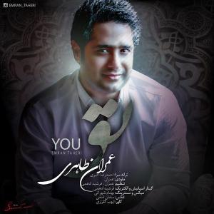 Emran Taheri – To
