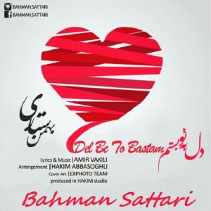 Bahman Sattari – Del Be To Bastam