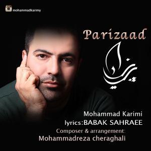 Mohammad Karimi – Parizaad