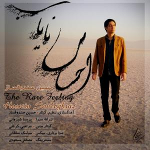 Hossein Sandoghsaz – Ehsase Nayab